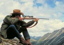 Охота в горах. Чем манит горная охота?
